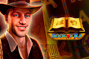 the Book of Ra is a progressive slots