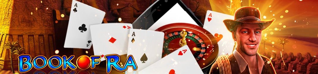 Mobile Casino And Modern Gambling