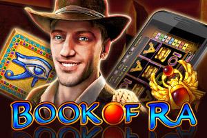 Book Of Ra No Deposit